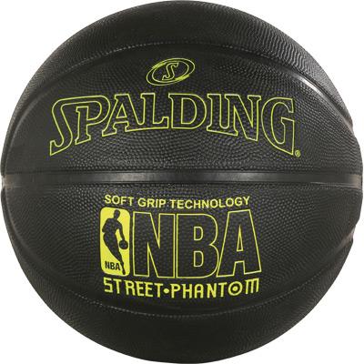 Spalding NBA Phantom SGT