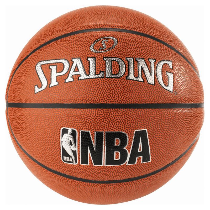 Spalding Junior NBA